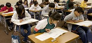 SAT 한국어