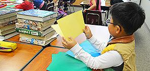 Paper Folding Lower-grade 1
