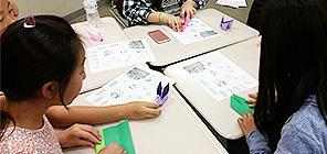 Paper Folding Lower-grade 2
