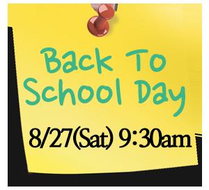 Sticky Note:Back To School Day